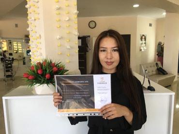 Стартует курс по наращиванию ресниц в Бишкек