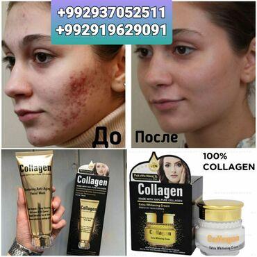 Крем для лица 100% COLLAGENСделано с 100% чистым