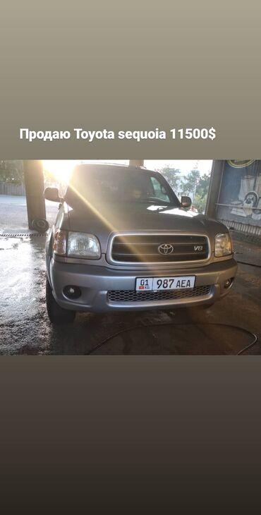 Toyota Sequoia 4.7 л. 2002 | 150000 км