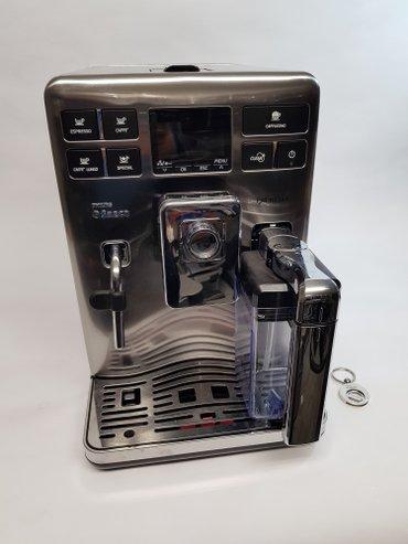 встраиваемая кофемашина saeco в Кыргызстан: Saeco кофеавтомат как новый.Разыскиваются новые хозяева для кофемашины