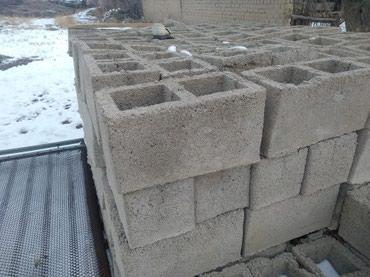 tokarnyj stanok jwl 1440l в Кыргызстан: Peskablok stanok satylat kalyn peskabloktor 100 paddonu bar 60000som