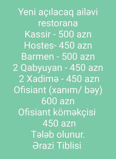 zhenskie sumki di gregorio в Азербайджан: Бармен. С опытом. 6/1. Низаминский р-н