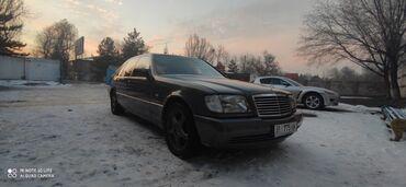 сканеры до 600 в Кыргызстан: Mercedes-Benz 600-Series 6 л. 1992