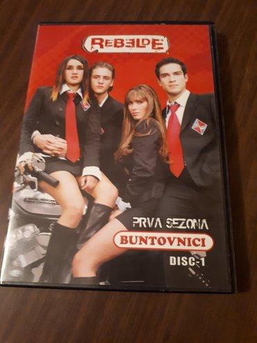 film Buntovnici prva sezona disc-1 original DVD ocuvan - Beograd