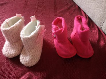 Dečije Cipele i Čizme - Batocina
