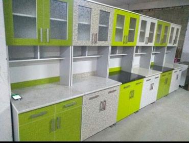 Кухня 5500доставка в Бишкек