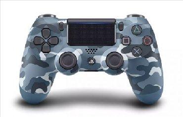 Dzojstik za PS4 bezicni PS4 Dzojstik Sivi Maskirni Dzojstik za PS4