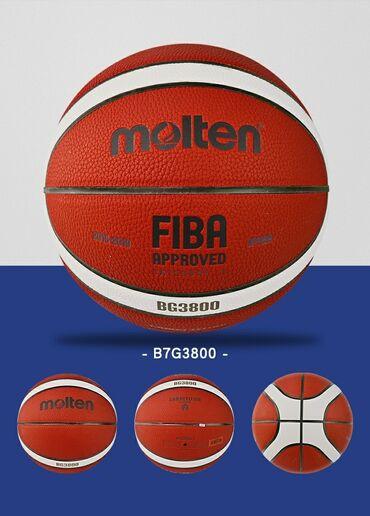 "Basketbol topu ""Molten""-profesional basketbol"