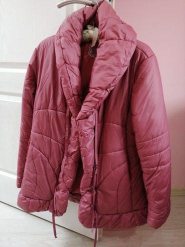 Na prodaju beba kids jakna za devojcice. Ocuvana, jako malo nosena. - Belgrade