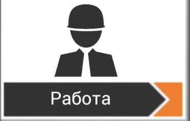 Требуются продавцы-консультанты в в Бишкек