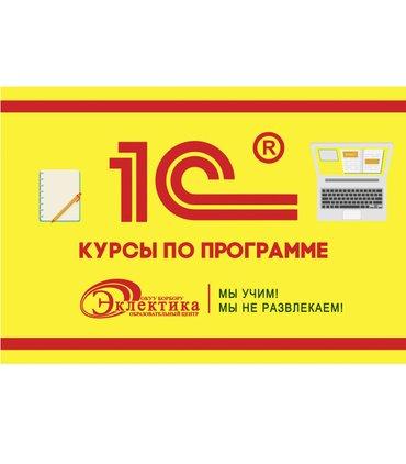 Как показывают результаты опроса, в Бишкек