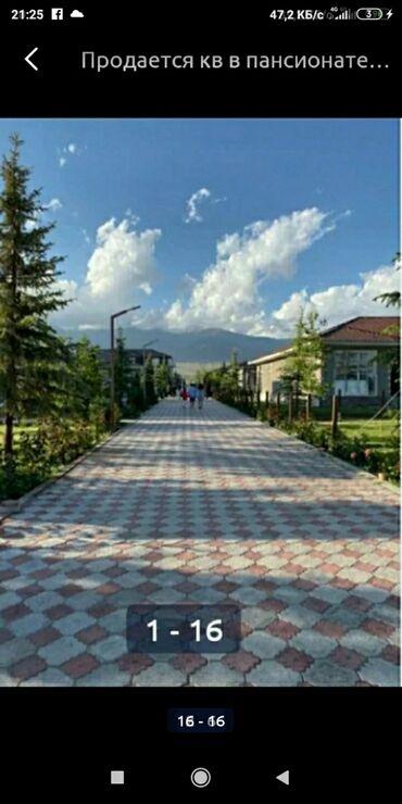 shlepancy na tanketke в Кыргызстан: Продаю или меняю на кв в Бишкек кв в новом пансионате Париж Чок -Тал