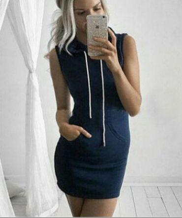 размер-м-s в Кыргызстан: Платье в стиле спорт -шик. Мягкое, лёгкое. В наличии размер 46. Цвет