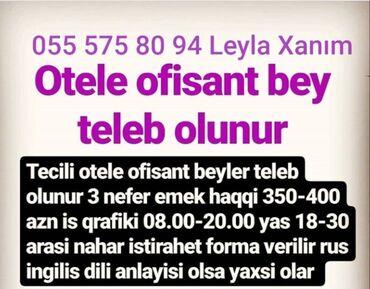 kisilr uecuen torskilli krossovkalar - Azərbaycan: Ofisiant. Natamam iş günü