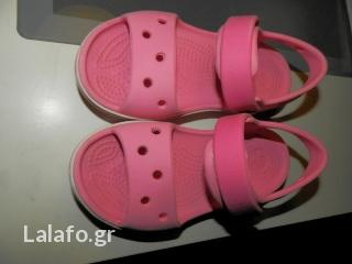 Crocs πεδιλα c9 σε North & East Suburbs