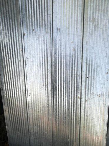 Вагонка однополосная оцинкованная толщиной 0,45-0,5мм, а также в Бишкек