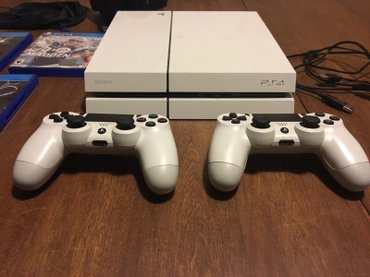 Sony PlayStation 4 Glacier White Console (PS4) в Гульча