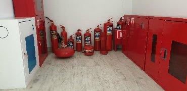 цемент в мешках в Кыргызстан: Огнетушители всех видов производства РФ и другое пожарное оборудование