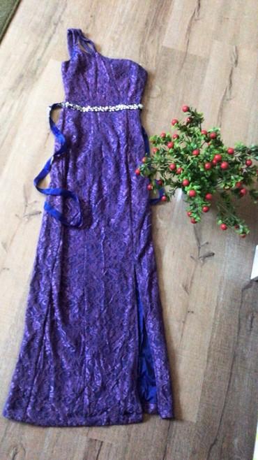 Красивое платье по фигуре