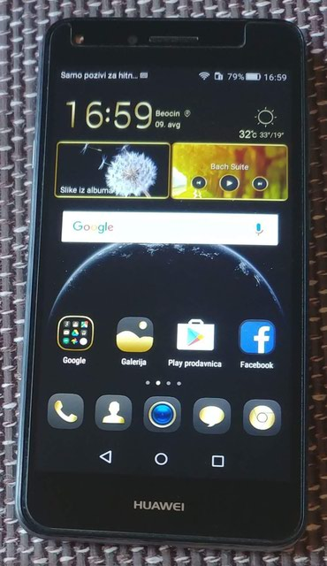 Huawei Y6 II Compact Duos - perfektan - originalno pakovanje + poklon - Beocin