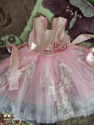 Детский мир - Чон-Арык: Два платья на девочку с трёх до пяти лет. В горошек платье из х/б 200