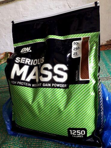 Спортивное питание в Душанбе: Гейнер Serious MASS (5.45KG)Барои вазн гирифтан. Навай. Упаковкаш ҳуй