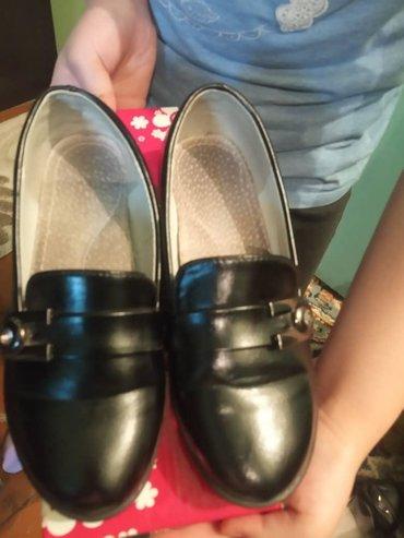 Школьные туфли, 6-7 лет, размер 29
