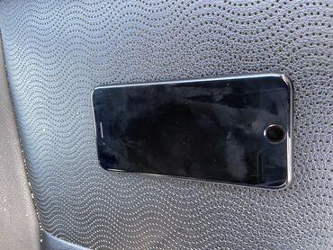 IPhone 7 | 32 GB | Qara | İşlənmiş