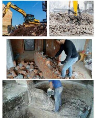 Демонтаж здания домов. Снос домов демонтаж. Эски уйлорду бузуп алабыз