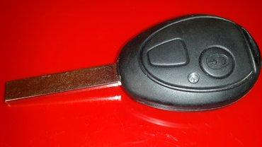 Корпус ключа для rover. Цена  2000 сом с ключом,  Если заменить в Бишкек