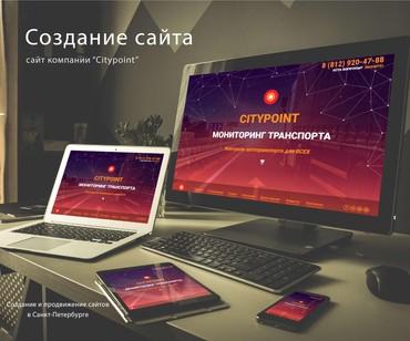 создаем веб сайты в Кыргызстан: Сайт жасайбыз визитка сайт, лендинг Пейдж, корпоративный сайт, интерн