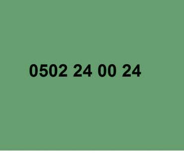 O! 0502240024 в Бишкек