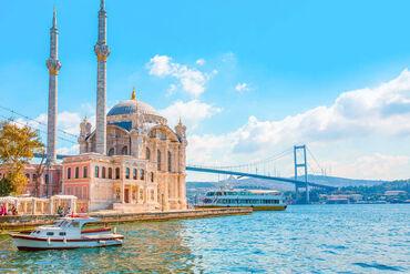 виза на шри ланку в Азербайджан: Türk Hava Yollarından endirim aksiyası davam edir.Bakı - İstanbul -