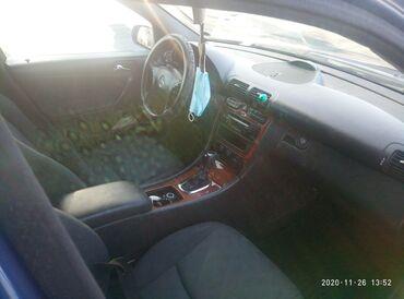 задние фары мерседес w210 в Кыргызстан: Mercedes-Benz C-Class 2 л. 2003 | 1 км