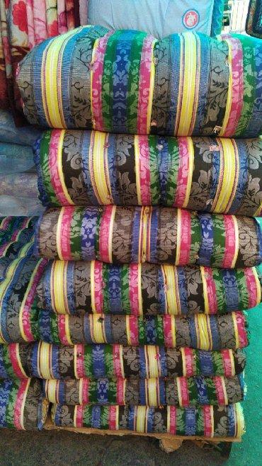 снегурочка а4 оптом в Кыргызстан: Матрас,шейшеп,матрац,одеяло,журкан Постельное белье, матрасы, одеяло