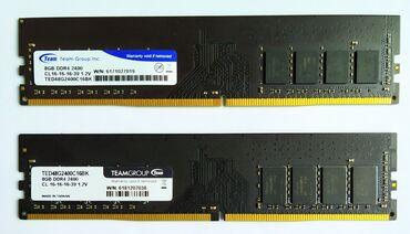 Продаю новую оперативную память. TEAMGROUP 2x8=16 gb 2400mhz. В