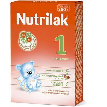 биндеры 350 листов для дома в Кыргызстан: Nutrilak 1 смесь молочная с 0 месяцев, 350 г