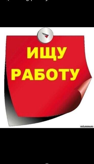 b u rybalka в Кыргызстан: Водитель-экспедитор. (C)