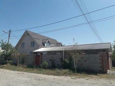 Продаю 2х этажный дом, 9 сот. жил. в Бишкек