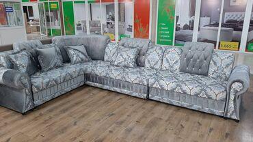 город кант в Кыргызстан: Мебельный Цех Предлагаем вам угловой диван мебель мягкую, диваны в