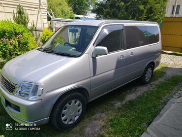 Auto gume - Srbija: Honda Stepwgn 2 l. 2000
