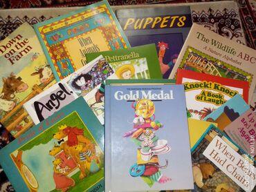 English books for kids! Книги на английском для детей, одна потолще