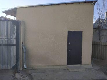 Сдается в аренду помещение под бизнес. в Бишкек