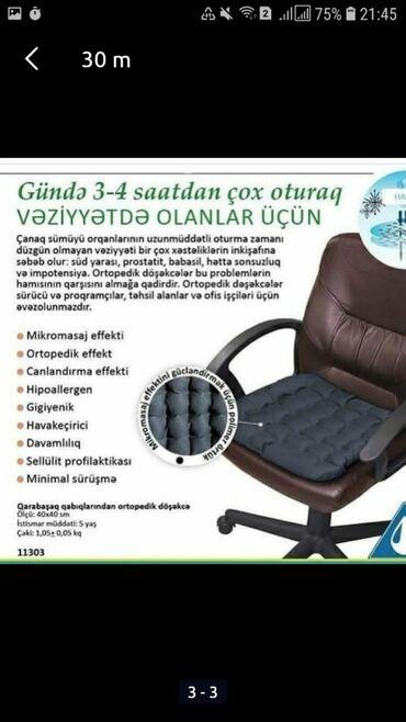 - Azərbaycan: Bədənə qulluq