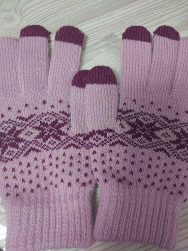 Перчатки женские с сенсорными в Бишкек