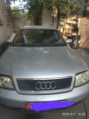 audi a6 2 6 at - Azərbaycan: Audi A6 2.5 l. 2001