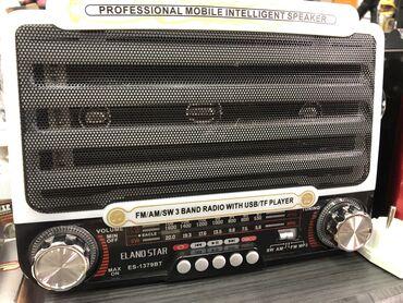Şeher daxılı çatdırılma odenışsız🎙FM radioBUTUN Kanalları