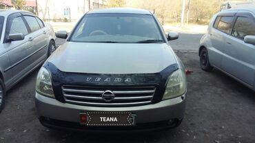 Virgin tea для похудения отзывы - Кыргызстан: Nissan Teana 2.3 л. 2003 | 234000 км
