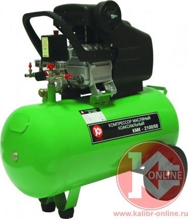 Bakı şəhərində Moyka aparati omax 3 faza ve 0 faza komplekt kompressor 50