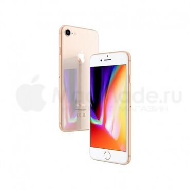 ssangyong new actyon в Кыргызстан: IPhone 8 256 Gold new